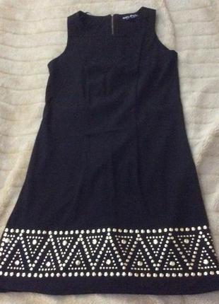 Супер платье select