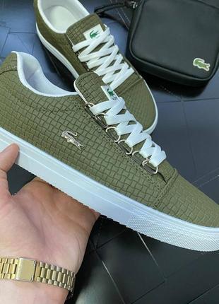 Мужские весенние кроссовки кеды lacoste зелёные демисезонные лакоста спортивные