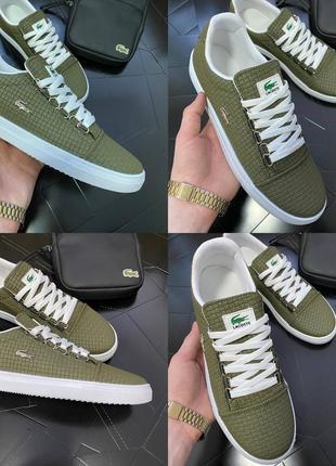 Мужские весенние кроссовки кеды lacoste зелёные хаки демисезонные спортивные мокасины