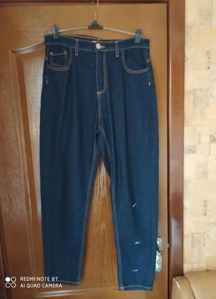 Убойные итальянские джинсы р.46-48 пот 42см