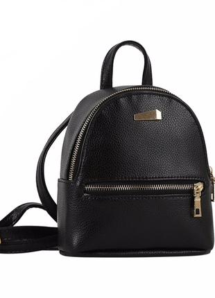Стильний чорний рюкзак