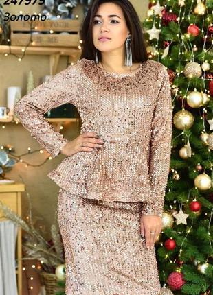Эффектный праздничный костюм в пайетки, юбка+блузка от dance + dance