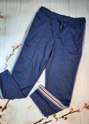 Женские спортивные штаны blue motion.