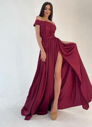 Платье макси с разрезом бордовое бордо марсала с кружевным верхом