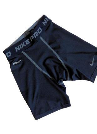 Шорты nike pro compression nike fit, 6-8 лет