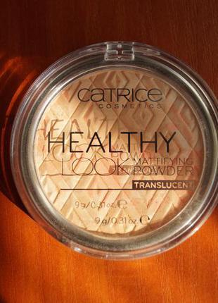 Пудра catrice healthy look mattifying powder оттенок 010