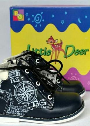 Распродажа!!!ботинки ортопедические b&g  темно-синий цвет