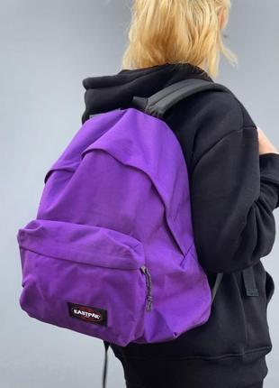 Рюкзак eastpak padded pak'r purple фиолетовый оригинал истпак мужской / женский