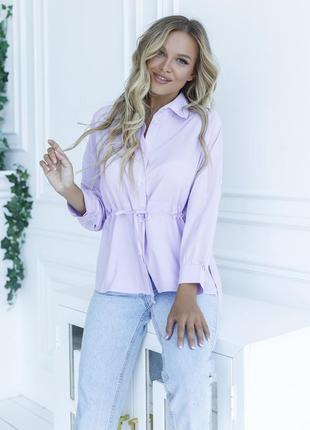 Рубашка приятного лилового цвета