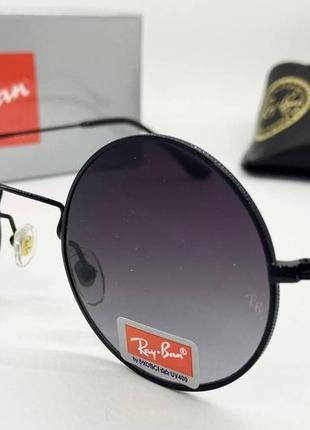 Солнцезащитные очки кругляшки окуляри сонцезахисні