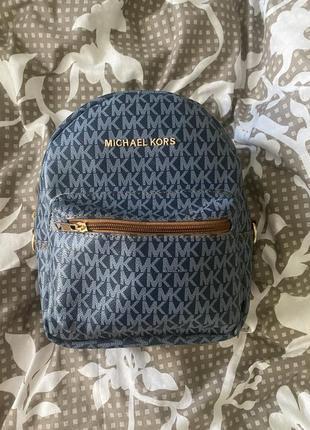 Рюкзак из качественной эко-кожи