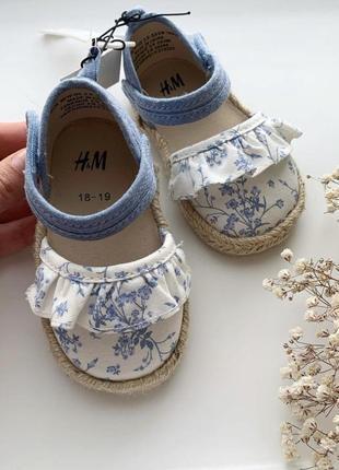Боссоножки, туфли h&m