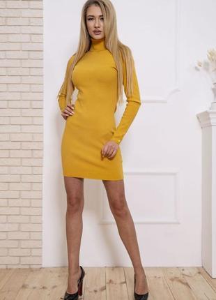 Платье-гольф 129r8681-1 цвет горчичный