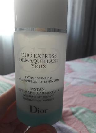 Двухфазное средство с глаз с экстрактом чистой лилии duo express  demaquillant yeux 0ccaad2155801