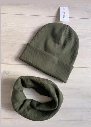 Набор,шапка в рубчик🤩🤩🤩 хаки много цветов и размеры