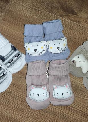 Хлопковые носочки
