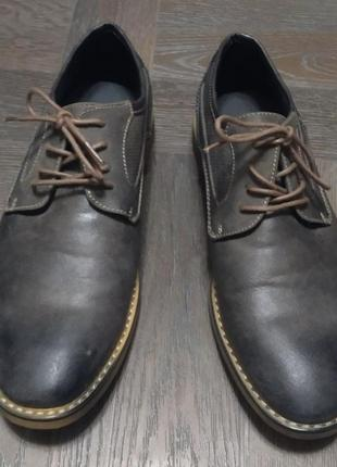 Туфли демисезонные, fortunato.