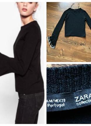 Укороченый свитер с интересными рукавами