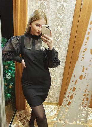 Плаття misguided