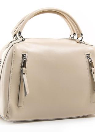 Шкіряна сумочка - чемоданчик