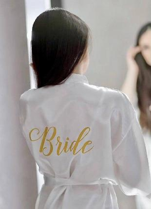 Халат на ранок нареченої , халат на утро невесты