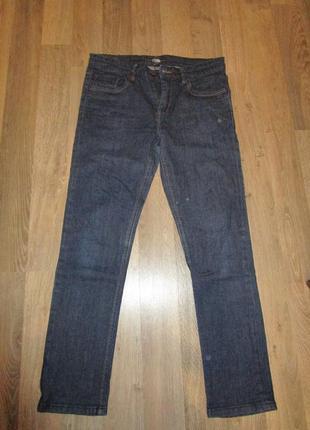 Моднячие джинсы