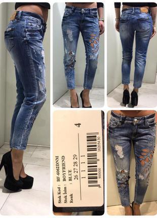 Супер джинсы амнезия