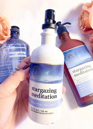Спрей на основе эфирных масел stargazing meditation от bath and body works