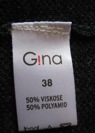 Трикотажная вязаная юбка в клетку гусиная лапка3 фото