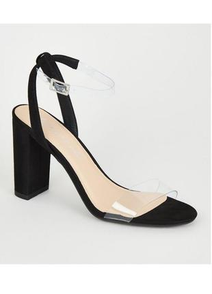 Базовые замшевые босоножки на устойчивом каблуке с силиконовой перемычкой от new look