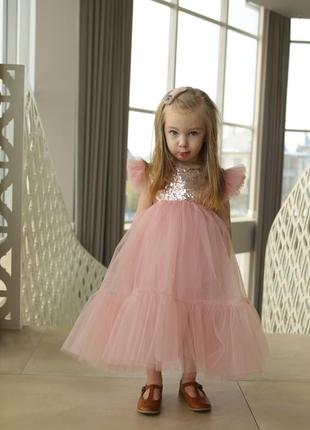 Детское нарядное платье  пудрового цвета мия 3