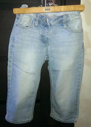 Продам фирменные джинсы