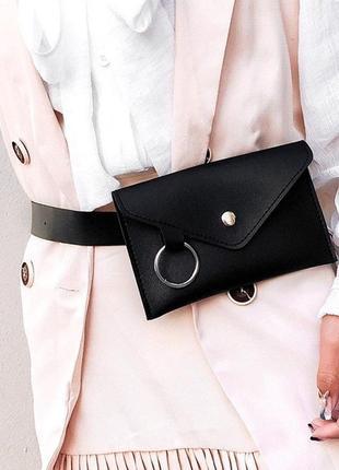 Чёрная поясная на пояс талию сумка сумочка бананка с кольцом не zara