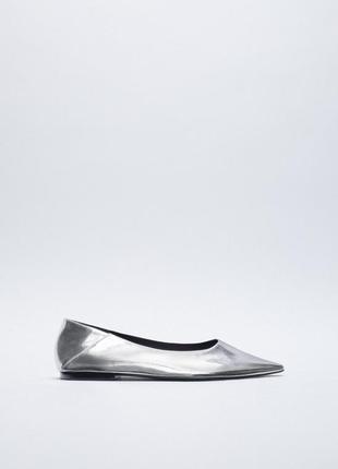 Лофери балетки туфлі