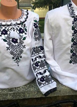 Сорочки вишиті (вишиванки, пара)