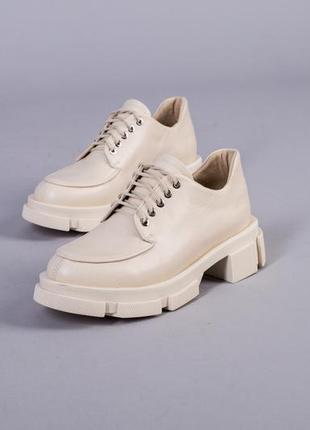 Туфли бежевые кожаные на шнурках