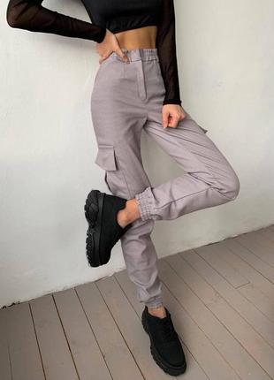 Джинсы/штаны карго