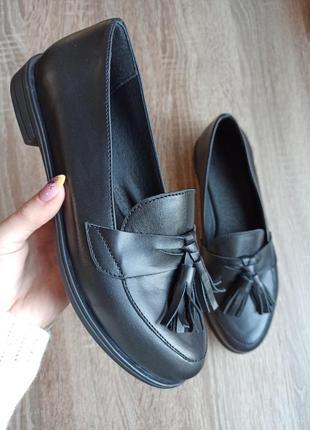 Лоферы, туыельки женские, туфли