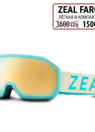 Горнолыжные очки/ маска zeal fargo