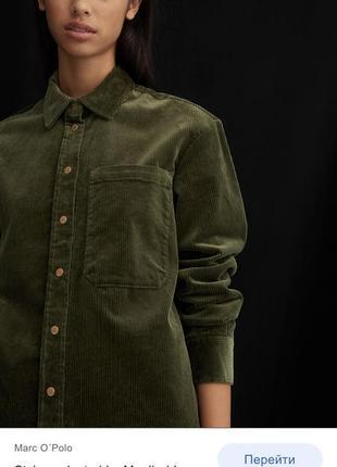 Бавовняна сорочка в рубчик marc o'polo