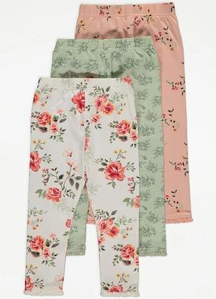 Набор легинсов для девочки (3 шт.) george (великобритания) цветочный принт лосины