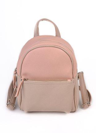 Маленький женский рюкзак комбинированный бежевый/пудра