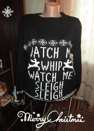 Новорічний светер