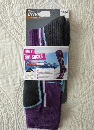 Лижні шкарпетки crivit (німеччина) розмір  27-30..
