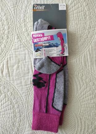 Лижні шкарпетки crivit (німеччина) розмір  31-34.