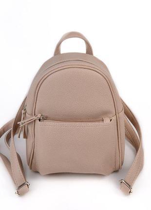 Бежевый маленький женский рюкзак молодежного типа