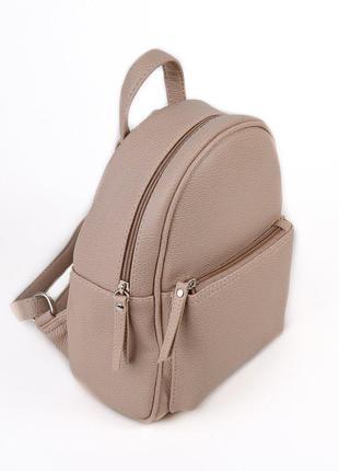 Бежевый маленький женский рюкзак молодежного типа2