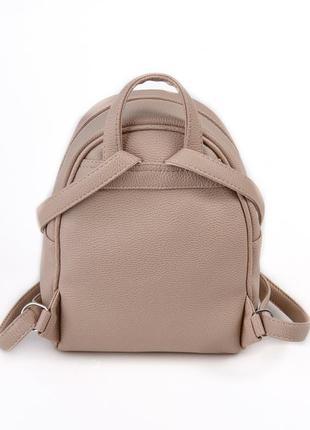 Бежевый маленький женский рюкзак молодежного типа3