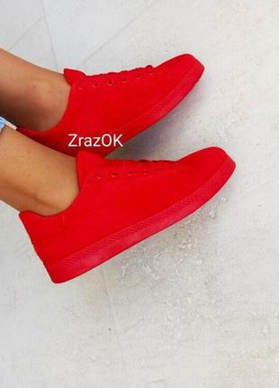 Красные кеды кроссовки мокасины слипоны туфли