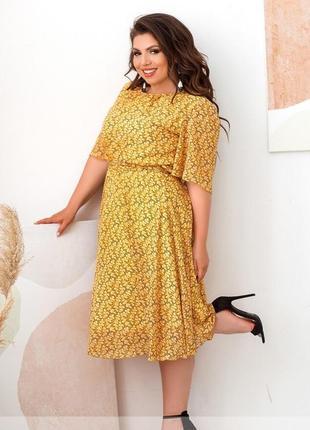 Чарівна та дуже ніжна сукня + безкоштовна доставка новою поштою